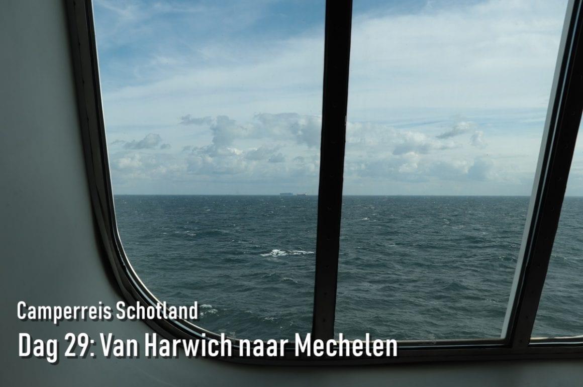 Uitzicht van ferry